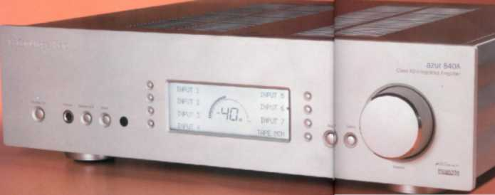 Cambridge Audio Azur 840A