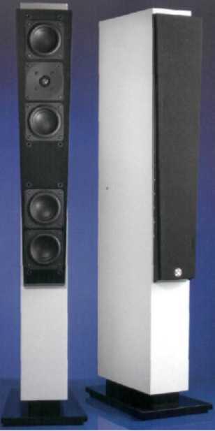 System Audio Ranger