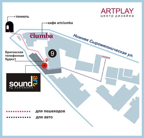 SOUND ART by Audiomania